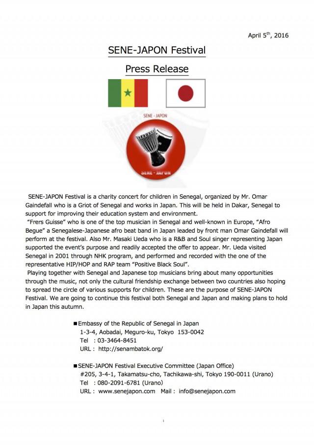 Sene-JaponFestivalPressRelease(E)1