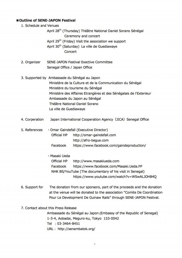 Sene-JaponFestivalPressRelease(E)2